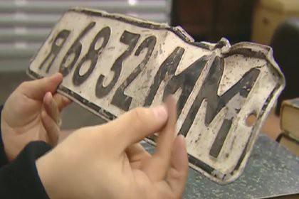 Автомобильный номер «Москвича» Цоя выставят на торги