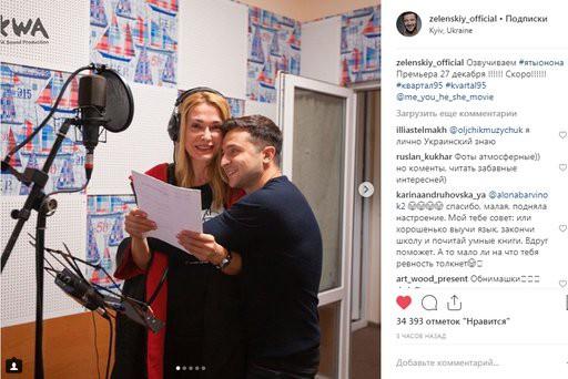 Владимир Зеленский показал, как идет работа над созданием нового фильма