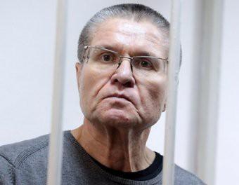 Настоящая причина ареста экс-министра Алексея Улюкаева