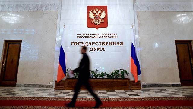 В Госдуме предложили Украине извиниться перед Россией