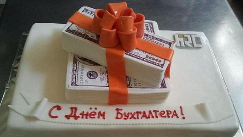 День бухгалтера 21 ноября 2018 года отмечают в России