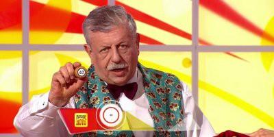 Розыгрыш 1255 тиража лотереи «Русское лото» состоялся 28 октября