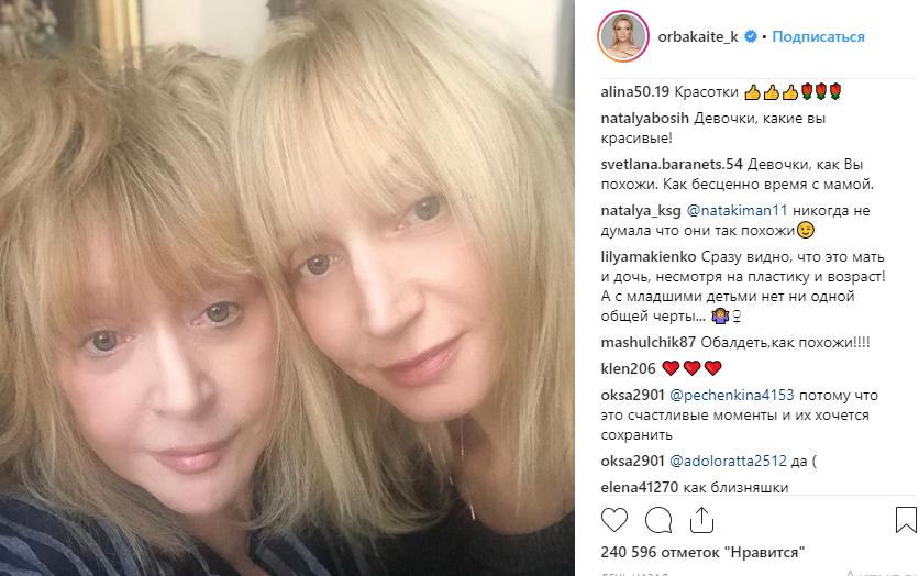 Пугачёва и Орбакайте без макияжа восхитили поклонников