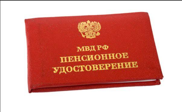 Повышение срока выслуги до 25 лет в МВД с 2019 года: последние новости