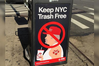 Сторонников Трампа назвали «мусором» и призвали очистить от них Нью-Йорк