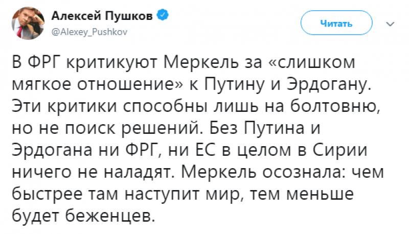 Пушков объяснил позицию Меркель: понимает – без Путина ничего не наладить
