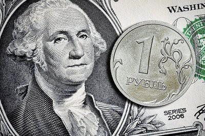 Что будет с долларом в ноябре в России