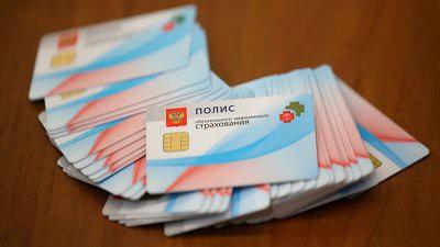 Эксперты объяснили, надо ли менять полис ОМС до 1 ноября