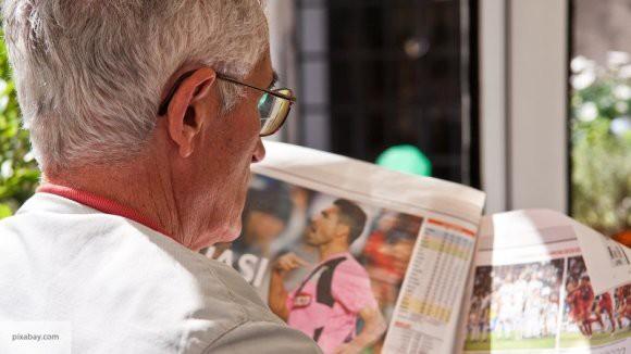 Разбазаривание средств: в Латвии мэра оштрафовали за выпуск газеты на русском языке