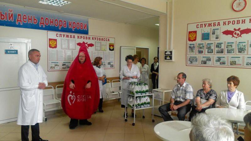 Какие льготы имеют почетные доноры России