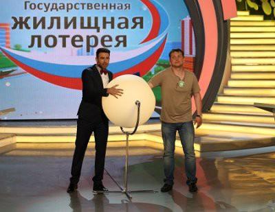 Жилищная лотерея 3 ноября в 310 тираже разыграет 10 квартир