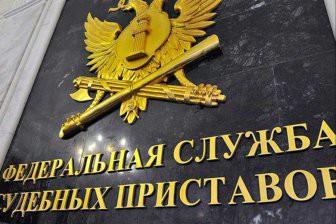 Россиян будут оповещать о долгах по SMS с 2020 года
