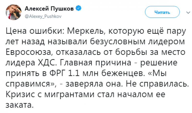 Песков прокомментировал уход Меркель