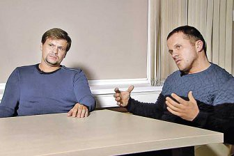 ФСБ установила, кто разгласил информацию о Петрове и Боширове