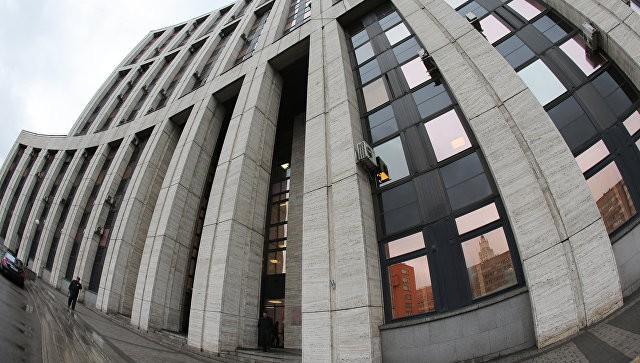 Комиссия правительства одобрила переименование Внешэкономбанка