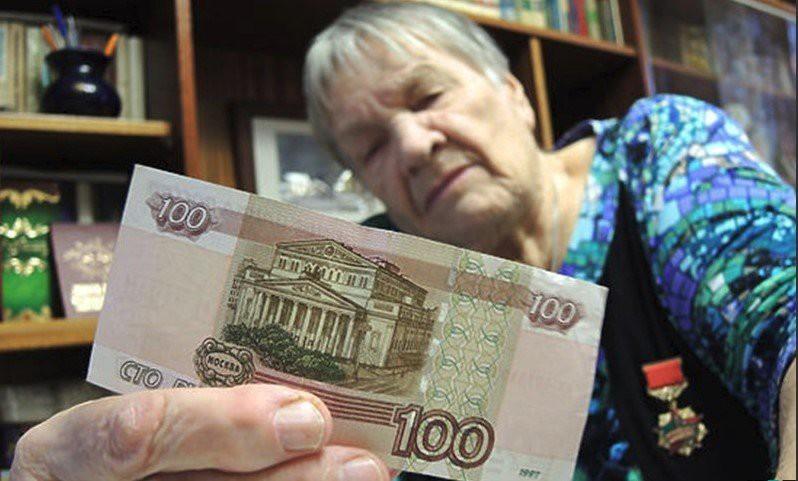 Что ждет пенсионеров с 1 ноября 2018 — новости пенсионной реформы