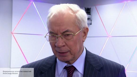 Азаров объяснил, зачем киевский режим нагнетает ситуацию в Азовском море