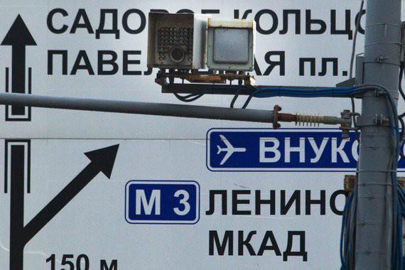 С 1 ноября вводится штраф за отсутствие ОСАГО с камер