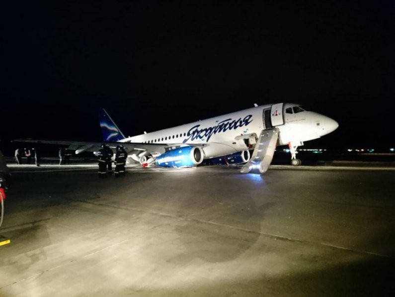 Авиакомпании «Якутия» запретили выполнять международные рейсы с 5 ноября 2018