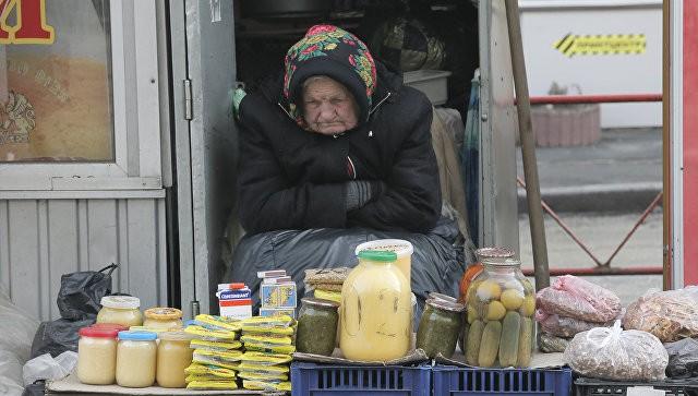 Депутат Рады рассказал о катастрофической ситуации на Украине