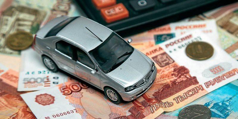 Отменен ли транспортный налог на автомобиль в 2018 году