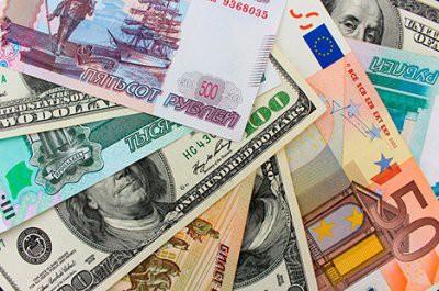 Что будет с курсом валюты в ноябре