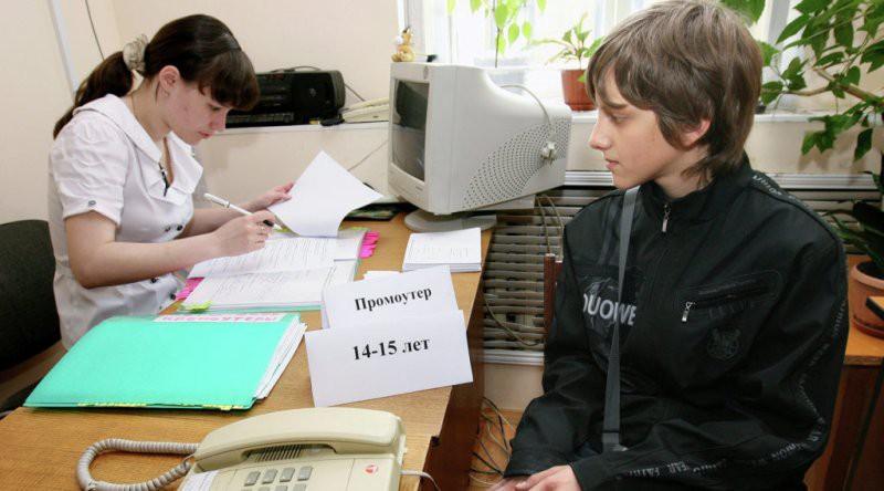 Собирать налоги с детей — предложили в Госдуме
