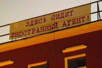 Иноагенты «ВКонтакте»: как Алишер Усманов помогает предателям Родины