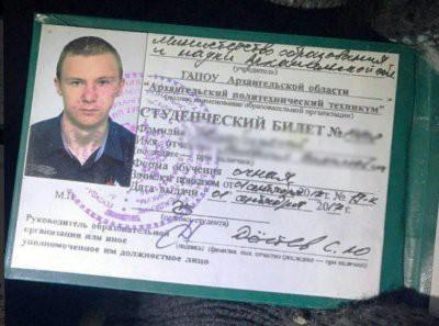 Теракт в здании ФСБ в Архангельске: что известно о парне с бомбой