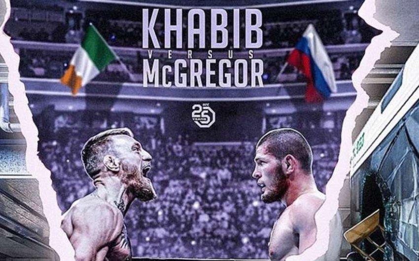 Во сколько бой Хабиб Нурмагомедов vs Конор Макгрегор: когда бой 2018, прогнозы