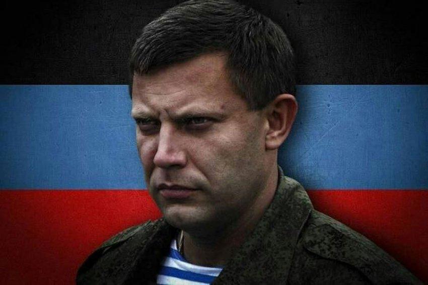 9 октября в ДНР поминают убитого главу республики Александра Захарченко
