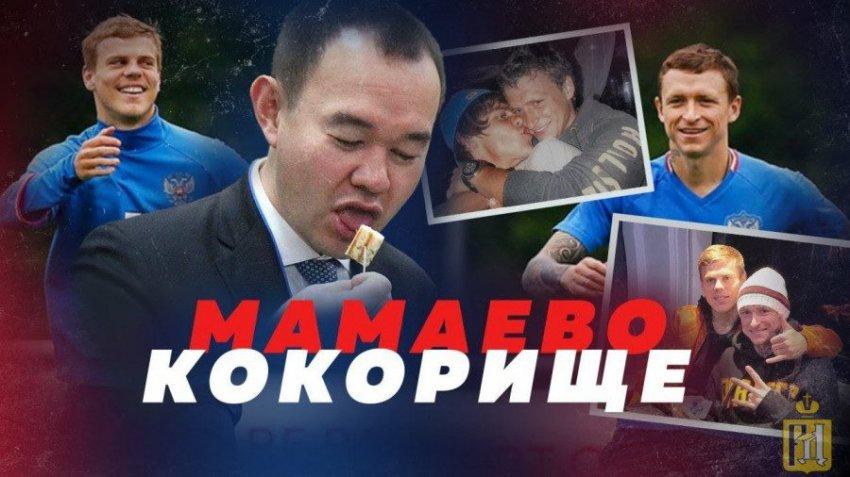 По отношению к футболистам Кокорину и Мамаеву возбуждены уголовные дела