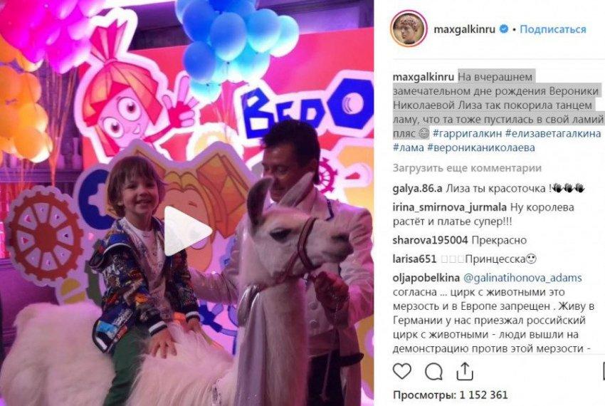 «Это мерзость»: Праздник, куда пришла Пугачева, вызвал бурю негатива из-за платья Лизы и живой ламы