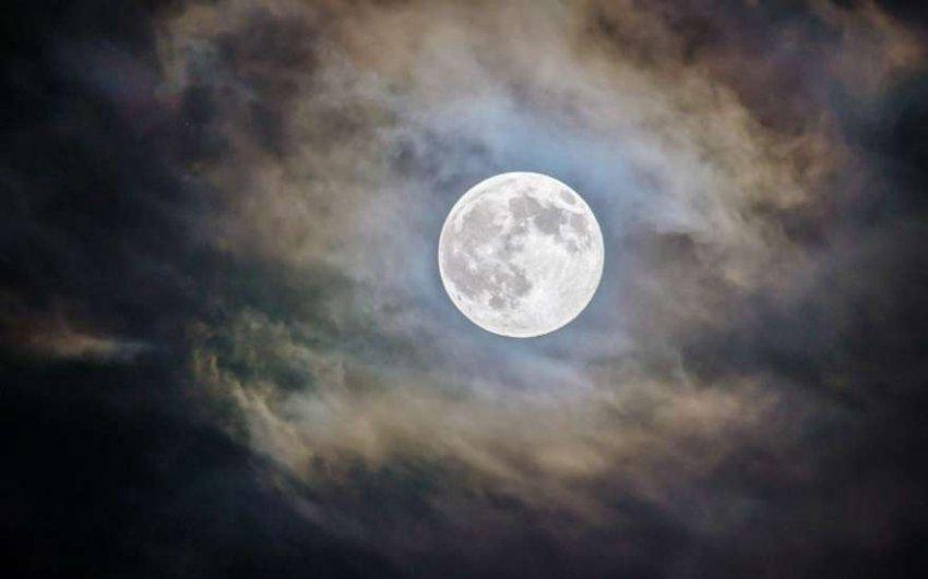 «Жизнерадостная» Луна 24 октября 2018: во сколько и где смотреть
