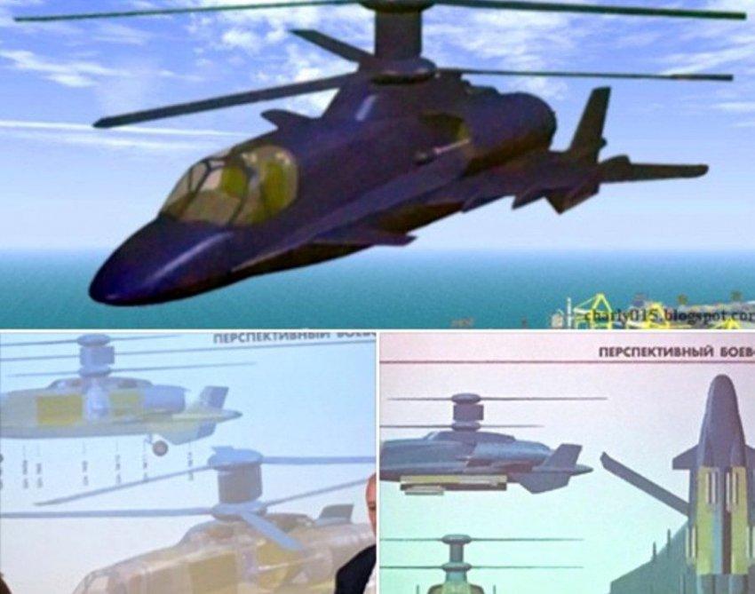 КБ «Камов» совершает революцию в вертолетостроении