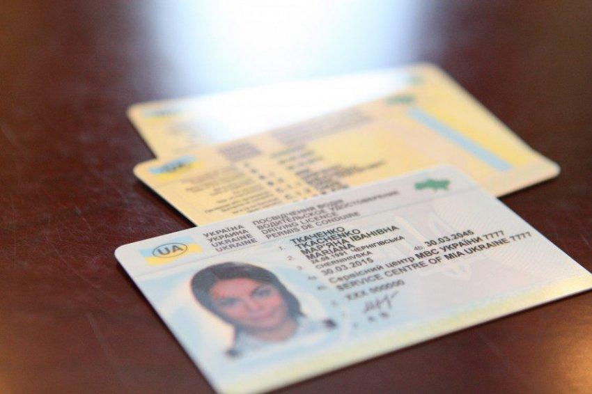 Новые законы вступили в силу. Как изменились нормы ПДД Украины за 2018 год