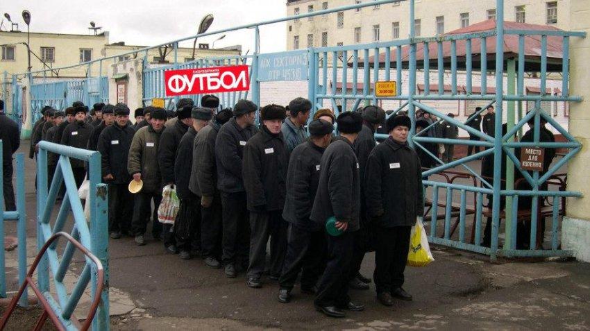 Кокорина и Мамаева хотят взять в сборную заключенных