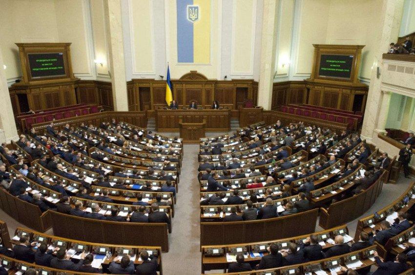 Как распределен бюджет Украины в 2018 году? Что известно о новом проекте бюджета на 2019 год?