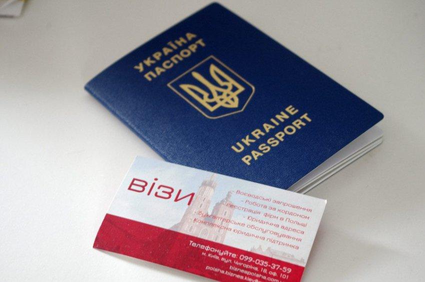 Основные причины снижения численности населения в Украине в 2018 году