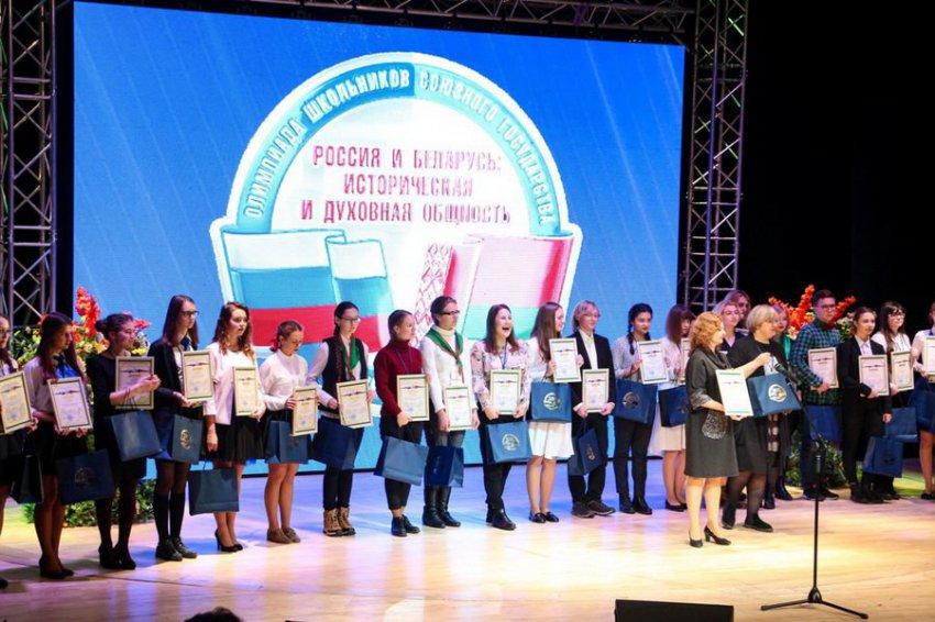 Столичные школьники отметились выигрышем дипломов в рамках олимпиады Союзного государства