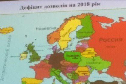 Украинский чиновник презентовал карту с российским Крымом