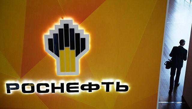 """""""Роснефть"""" подписала документы по стабилизации ситуации на рынке топлива"""