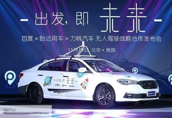 За девять месяцев в России реализовано 25 тысяч китайских автомобилей