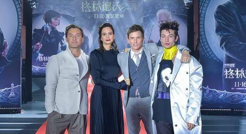Премьера «Фантастических тварей: Преступления Грин-де-Вальда» прошла в Пекине
