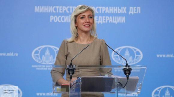 Если б не Россия, то Сирия превратилась в «террористический халифат» – Захарова
