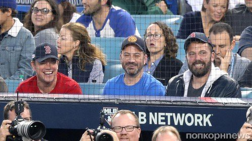 Дженнифер Гарнер и Бен Аффлек вместе сходили на бейсбол
