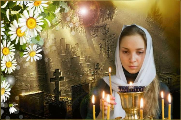 Какой сегодня церковный праздник, 2 ноября 2018: по православному календарю, есть или нет?
