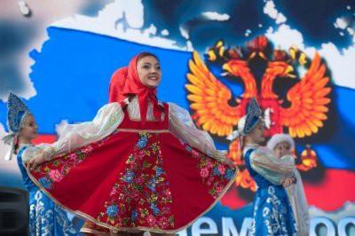 В Москве праздник Дня народного единства отмечается с размахом