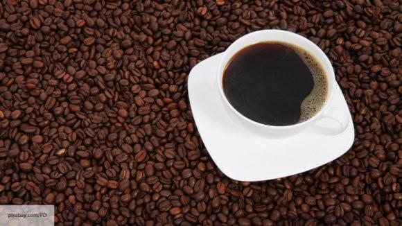 Открыты неожиданные полезные свойства кофе