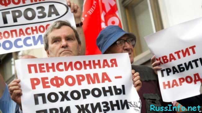 Минимальная пенсия в России 2019 по регионам